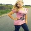 WeronikaUK